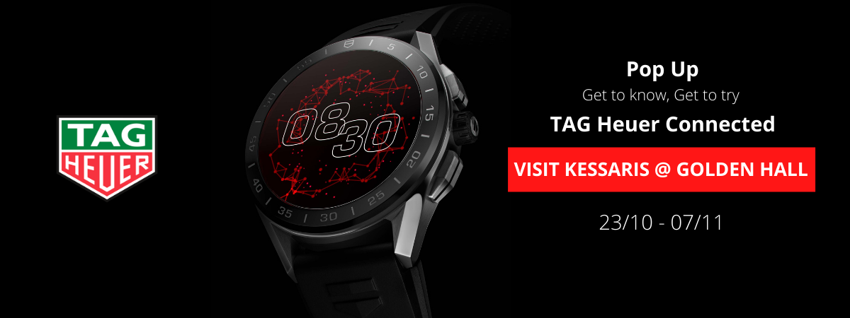 TAG Heuer Connected Pop Up