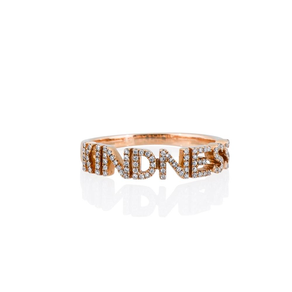 KESSARIS Kindness Diamond Ring DAE192632