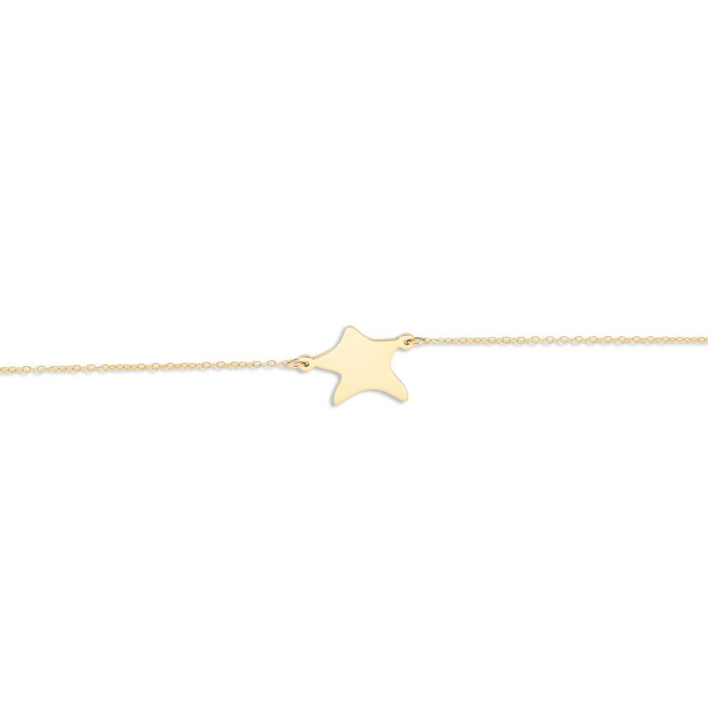 Kessaris-Star Figure Bracelet