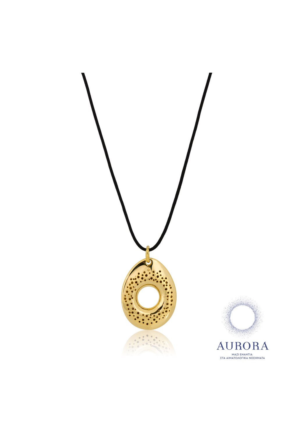 Kessaris Aurora Pendant Necklace-Motif 21